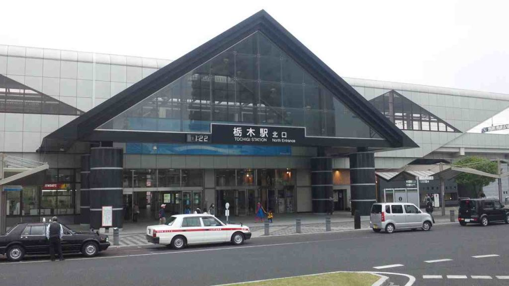 栃木市の画像