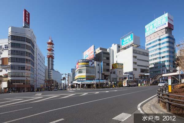 水戸市の画像