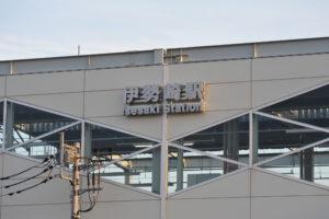 伊勢崎市の画像