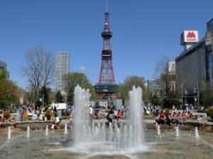 札幌市の画像