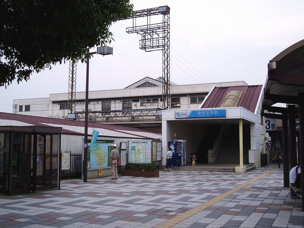 愛甲石田駅の画像