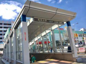 湘南台駅の画像