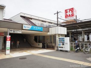 伊勢原駅の画像