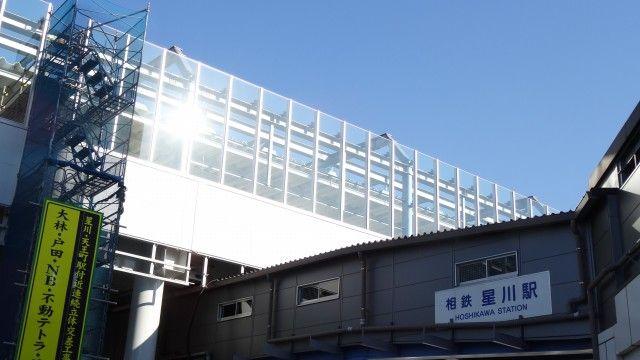 星川駅の画像