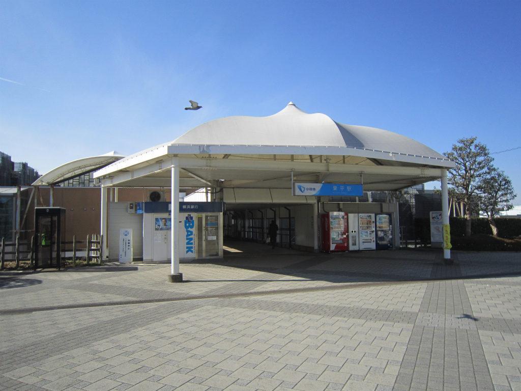 栗平駅の画像