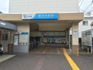 藤沢本町駅の画像