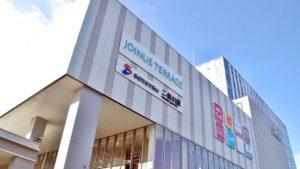 二俣川駅の画像