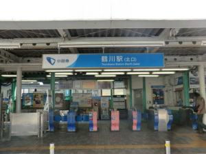 鶴川駅の画像