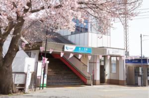 桜ヶ丘駅の画像