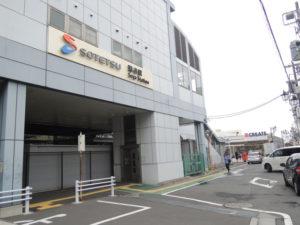 瀬谷駅の画像