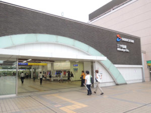 三ツ境駅の画像