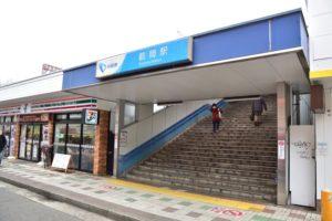 鶴間駅の画像