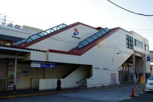 上星川駅の画像