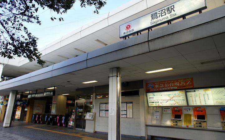 鷺沼駅の画像