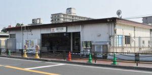 梶が谷駅の画像