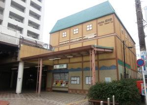 反町駅の画像