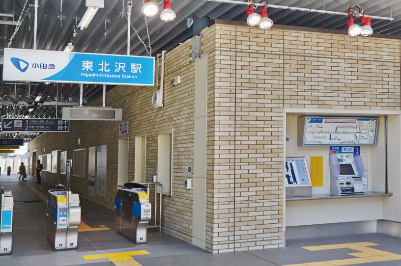 東北沢駅の画像