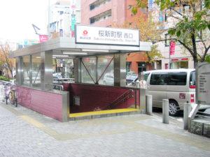 桜新町駅の画像