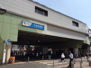 千歳船橋駅の画像