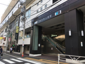 代々木上原駅の画像