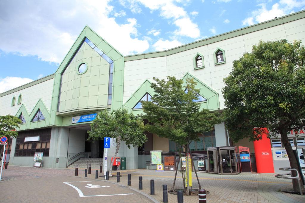 和泉多摩川駅の画像