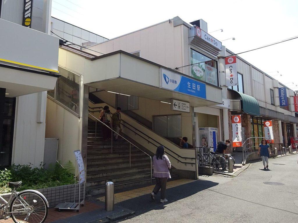 生田駅の画像