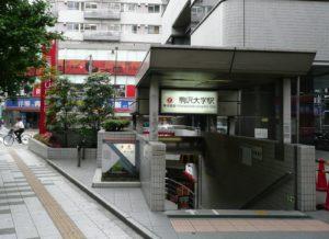 駒沢大学駅の画像