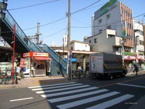 代々木八幡駅の画像